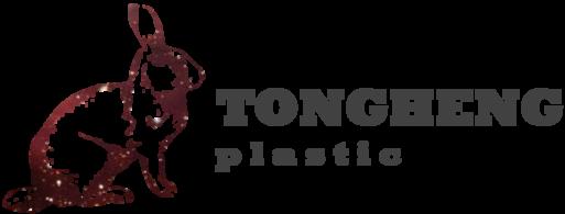 ถุงพลาสติก pp (ถุงร้อน) เกรดเอ  –  บริษัท ตง เฮง พลาสติก จำกัด
